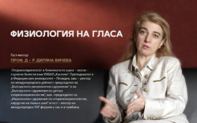 Гласът на експерта: Проф. д-р Диляна Вичева